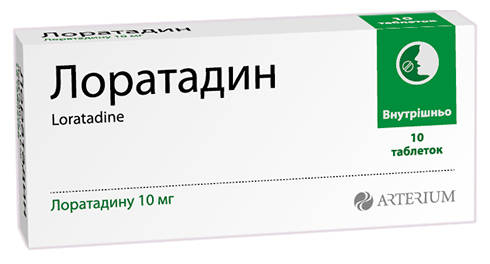 Лоратадин таблетки 10 мг 10 шт
