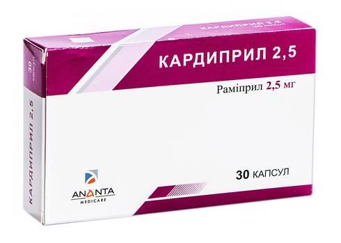 Кардиприл капсули 2,5 мг 30 шт