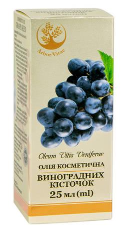 Arbor Vitae Олія косметична Виноградних кісточок 25 мл 1 флакон