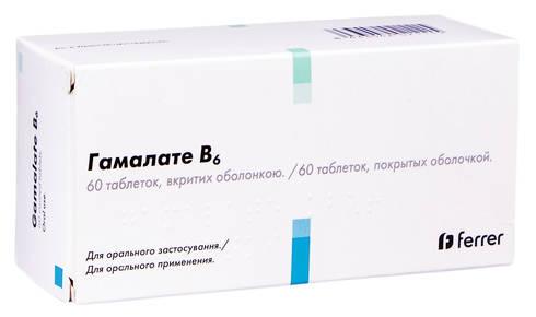 Гамалате B6 таблетки 60 шт
