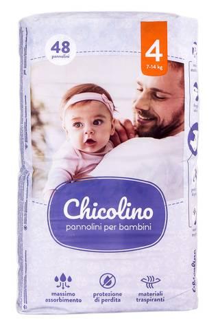 Chicolino 4 Підгузки дитячі 7-14 кг 48 шт