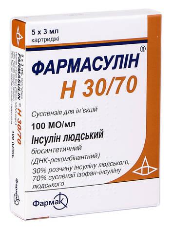 Фармасулін Н 30/70 суспензія для ін'єкцій 100 МО/мл 3 мл 5 картриджів