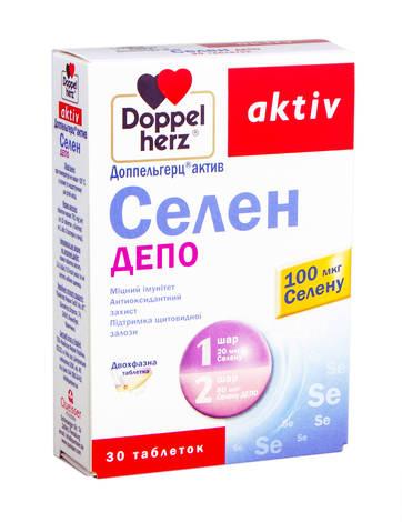 Селен таблетки 30 шт