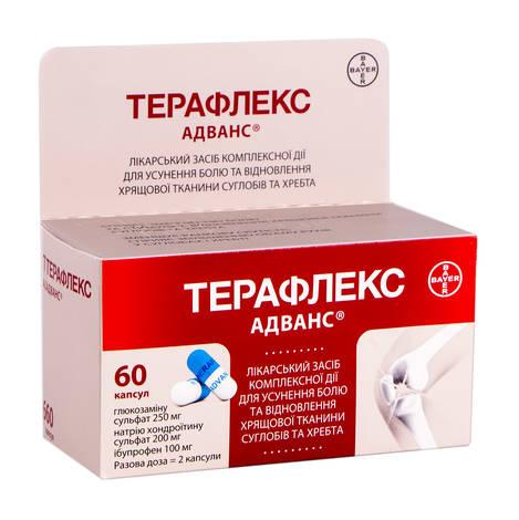 Терафлекс Адванс капсули 60 шт