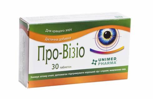 Про-Візіо таблетки 30 шт