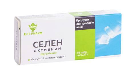 Еліт-фарм Селен Активний таблетки 250 мг 40 шт
