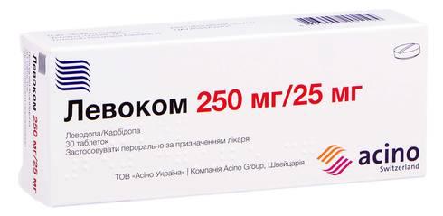 Левоком таблетки 250 мг/25 мг  30 шт