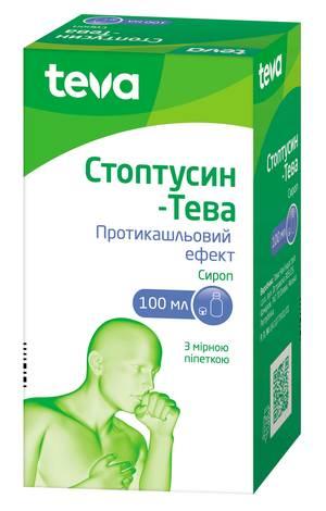 Стоптусин Тева сироп 100 мл 1 флакон