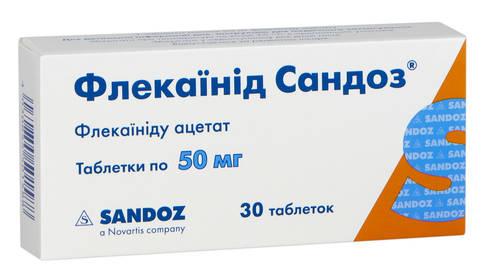 Флекаїнід Сандоз таблетки 50 мг 30 шт