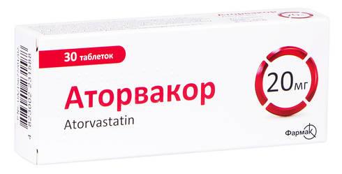 Аторвакор таблетки 20 мг 30 шт
