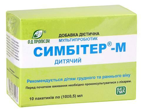Симбітер-М дитячий суспензія оральна 10 мл 10 пакетів