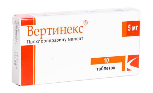 Вертинекс таблетки 5 мг 100 шт