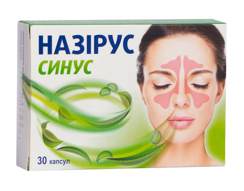 Назірус Синус капсули 30 шт