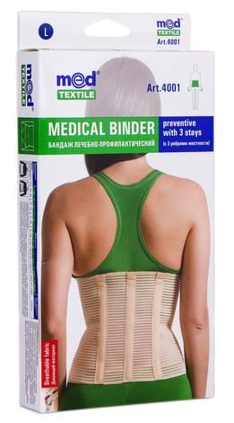MedTextile 4001 Бандаж лікувально-профілактичний з 3 ребрами жорсткості розмір L 1 шт