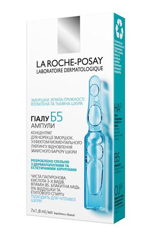 La Roche-Posay Гель для очищення шкіри рук без змивання 100 мл 1 туба