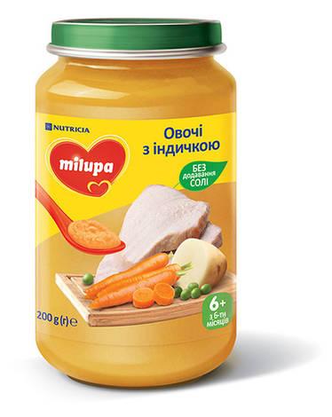 Milupa Пюре Овочі з індичкою від 6 місяців 200 мл 1 банка