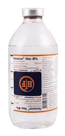 Гепасол Нео розчин для інфузій 8 % 500 мл 1 флакон