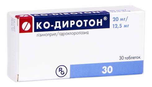Ко-диротон таблетки 20 мг/12,5 мг  30 шт