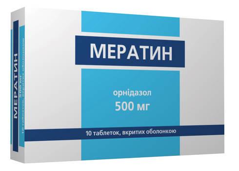 Мератин таблетки 500 мг 10 шт