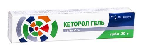 Кеторол гель 2 % 30 г 1 туба