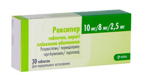 Роксипер таблетки 10 мг/8 мг/2,5 мг 30 шт