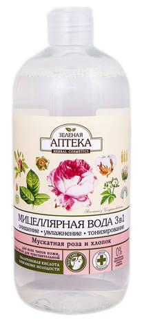 Зелена Аптека Вода міцелярна 3 в 1 Мускатна троянда та бавовна 500 мл 1 флакон