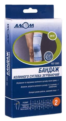 Алком 3065 Бандаж колінного суглоба зігріваючий розмір 2 1 шт