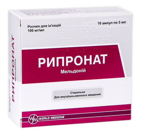 Рипронат розчин для ін'єкцій 100 мг/мл 5 мл 10 ампул