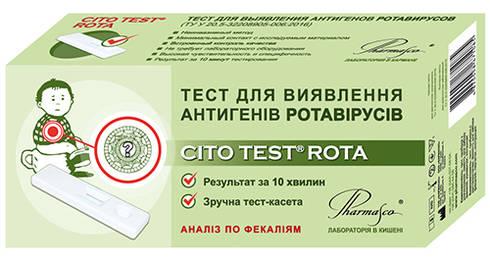 Pharmasco Cito Test Тест-система для виявлення антигенів ротавірусів 1 шт
