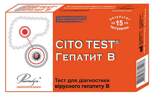 Pharmasco Cito Test Тест-система для виявлення HBsAg вірусу гепатиту B 1 шт