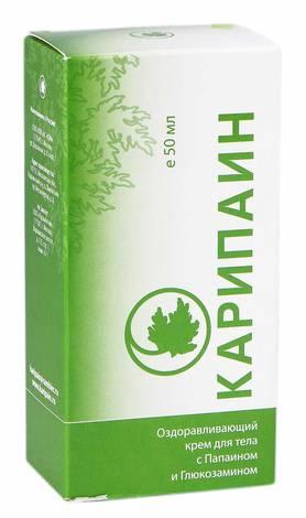 Каріпаїн крем 50 мл 1 туба
