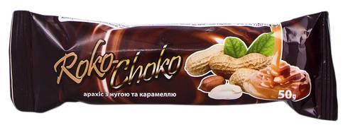 Roko-Choko Батончик з арахісом,нугою та карамеллю глазурований 50 г