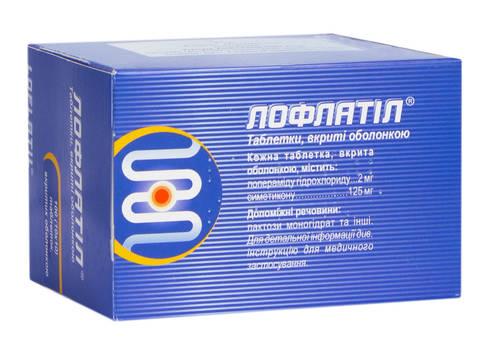 Лофлатіл таблетки 100 шт