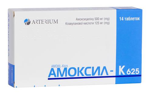 Амоксил-К 625 таблетки 500 мг/125 мг  14 шт