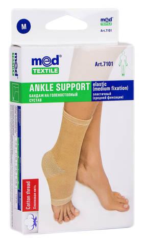 MedTextile 7101 Бандаж на гомілковостопний суглоб еластичний розмір M 1 шт