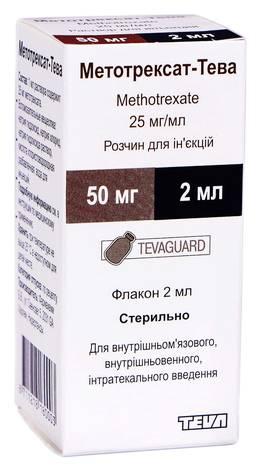Метотрексат Тева розчин для ін'єкцій 25 мг/мл 2 мл 1 флакон