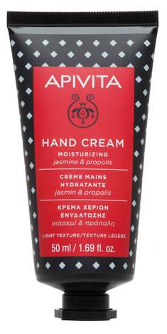 Apivita Крем для рук зволожуючий з жасмином та прополісом 50 мл 1 туба