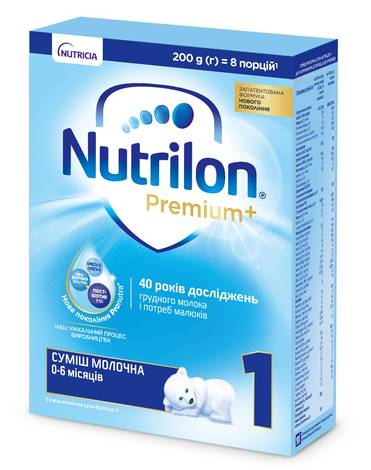 Nutrilon 1 Суміш молочна 0-6 місяців 200 г 1 коробка