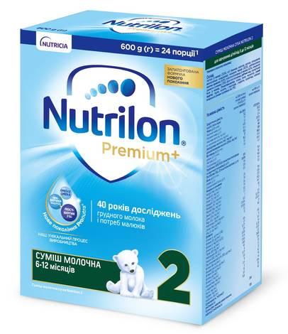 Nutrilon 2 Суміш молочна 6-12 місяців 600 г 1 коробка