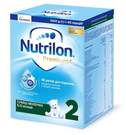 Nutrilon 2 Суміш молочна 6-12 місяців 1000 г 1 коробка