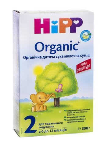 HiPP Organic 2 Дитяча суха молочна суміш з 6 до 12 місяців 300 г 1 коробка