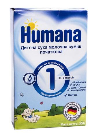 Humana 1 Молочна суміш початкова від 0-6 місяців 300 г 1 коробка