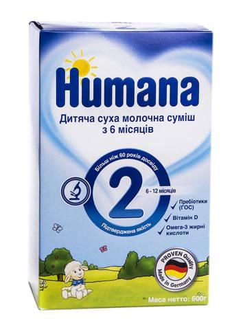 Humana 2 Молочна суміш від 6 місяців 600 г 1 коробка