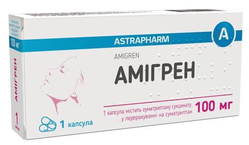 Амігрен таблетки 100 мг 1 шт