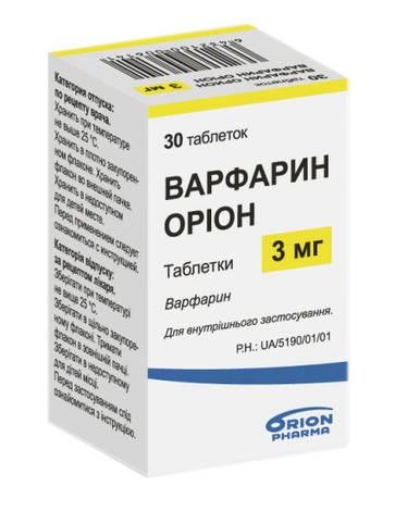Варфарин Оріон таблетки 3 мг 30 шт