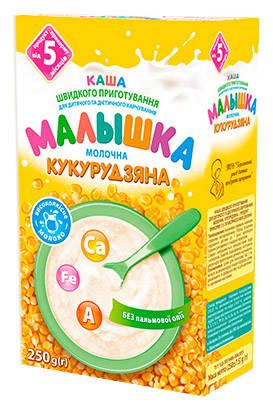 Малишка Каша молочна кукурудзяна з 5 місяців 250 г 1 коробка