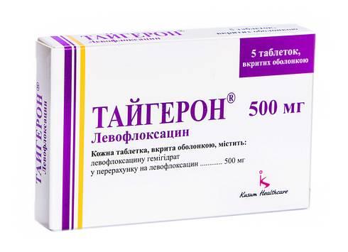 Тайгерон таблетки 500 мг 5 шт