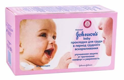 Johnson's Baby Прокладки для грудей в період лактації 30 шт