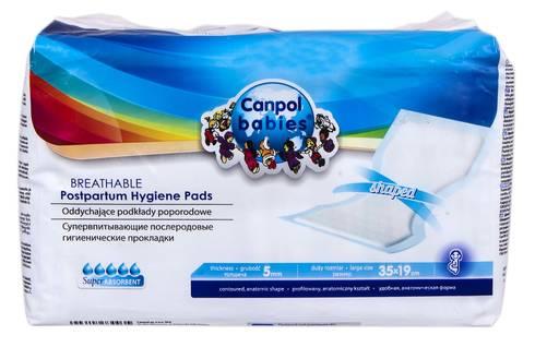 Canpol Babies Прокладки післяпологові швидкопоглинаючі 73/003 10 шт