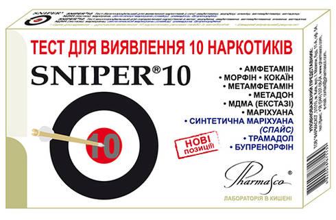 Pharmasco Sniper 10 Тест для одночасного визначення 10 наркотичних речовин 1 шт